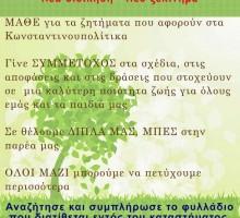 afisa_final_web
