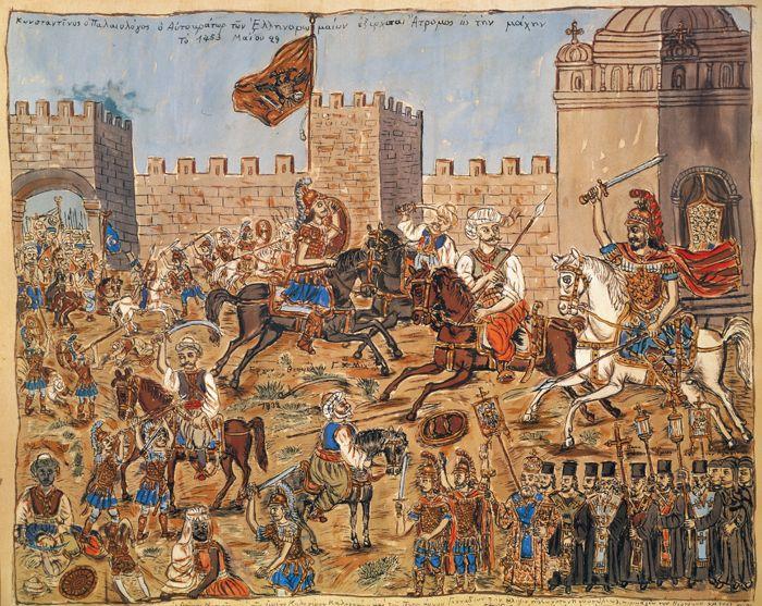 Πέμπτη 29 Μαϊου, ημέρα μνήμης της άλωσης της Κωνσταντινούπολης από τους Τούρκους