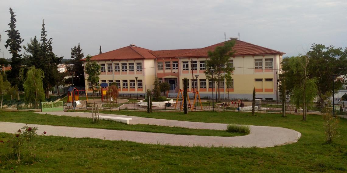 Τι ώρα θα γίνει ο αγιασμός στα σχολεία του Συνοικισμού Κωνσταντινουπολιτών