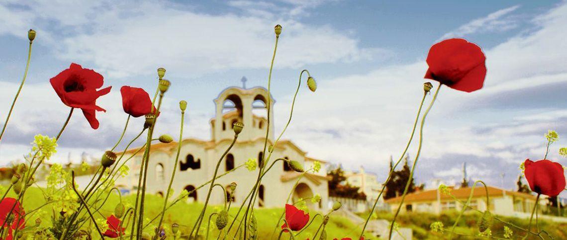 Συμμετέχουμε στον Εορτασμό της Αγίας Γλυκερίας στα Κωνσταντινουπολίτικα!!