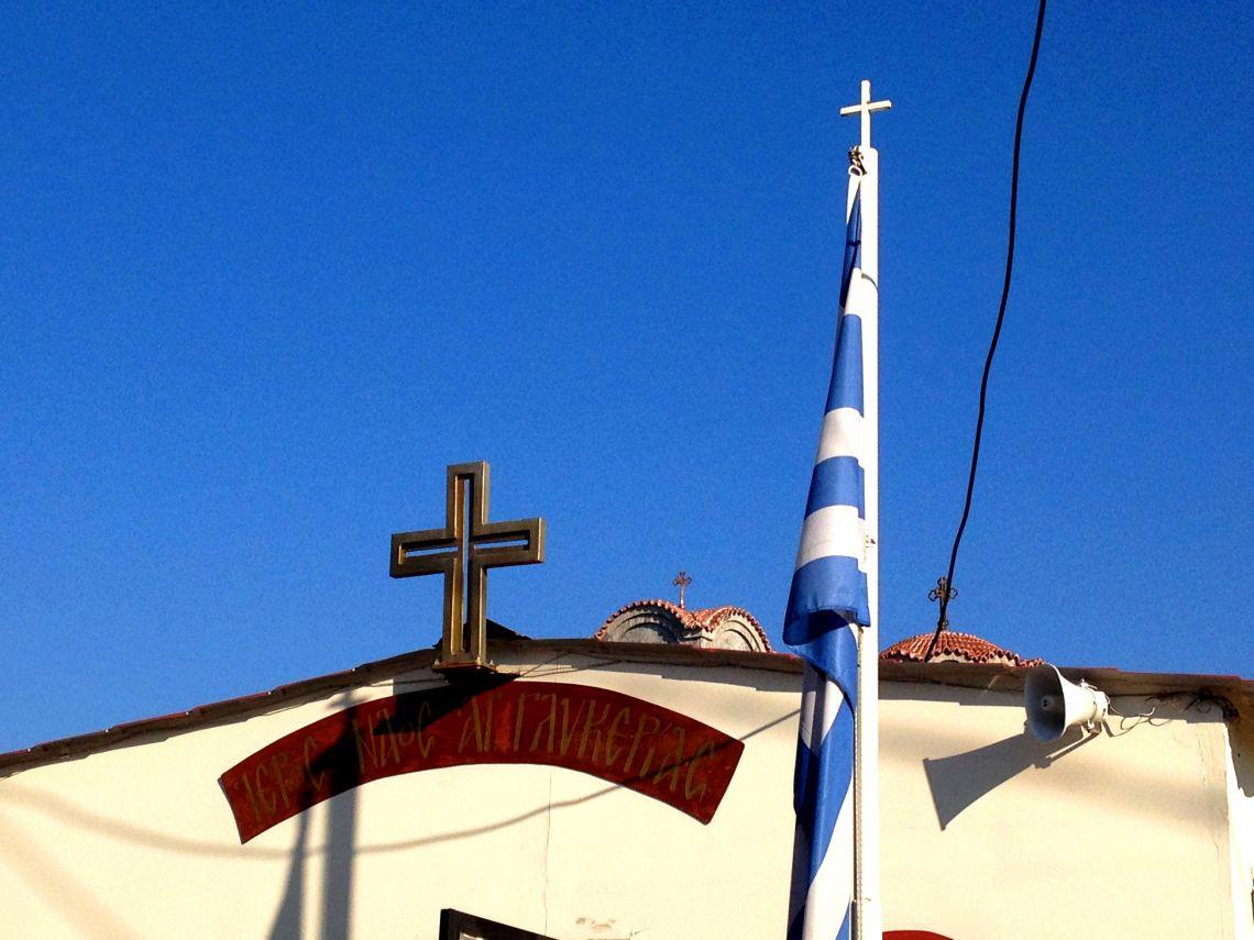 Το πρόγραμμα των ακολουθιών της Μ. Εβδομάδας στην Αγία Γλυκερία