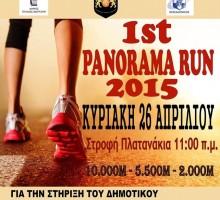 panorama run