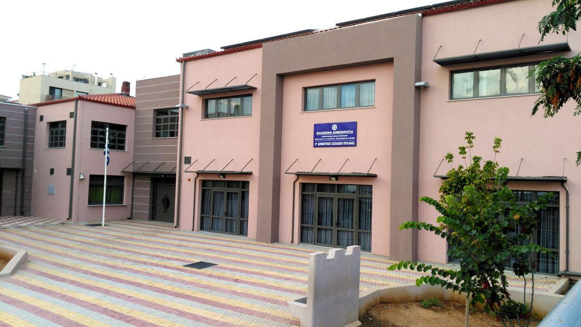 Επιστολή για το 3ο Δημοτικό Σχολείο Πυλαίας στα Κωνσταντινουπολίτικα
