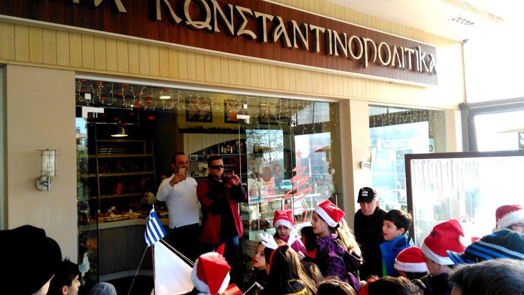 Κάλαντα από όλη την Ελλάδα στον Συνοικισμό Κωνσταντινουπολιτών!