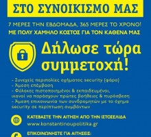 170317 afisa security2