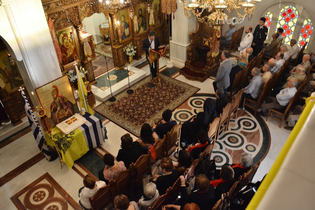 Ο ιστορικός Συνοικισμός Κωνσταντινουπολιτών τίμησε τη μνήμη της Άλωσης της Πόλης μαζί με την Ένωση Ομογενών εκ Κωνσταντινουπόλεως